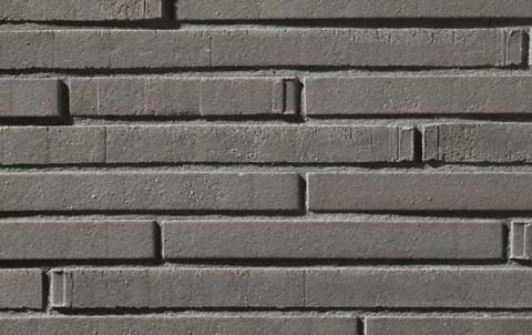 Кирпич ригель формата GIMA Perano грифельный 290х90х40