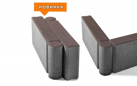Бордюр тротуарный шарнирный BRAER БРШ 500*200*78 коричневый