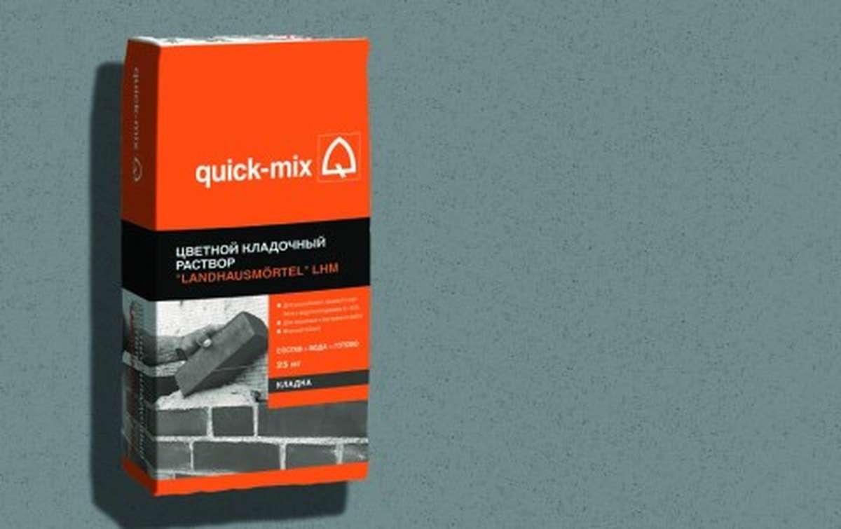 Кладочный раствор QUICK-MIX LHM gr , цвет серый