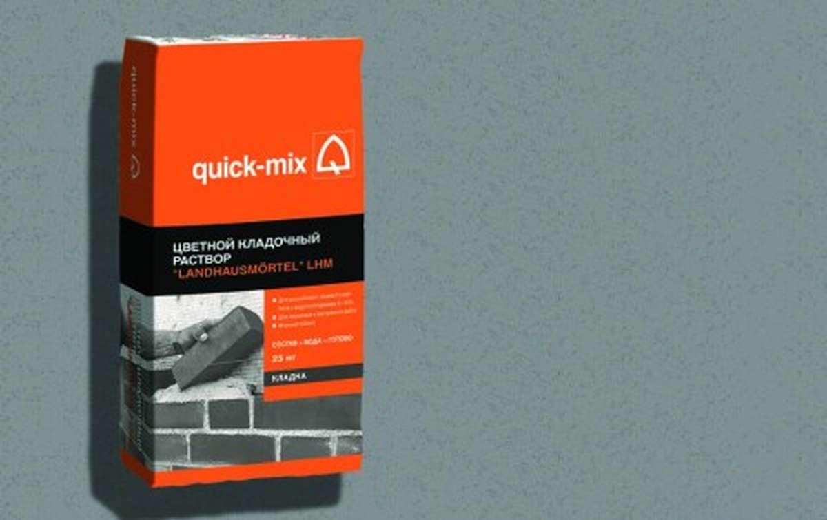 Кладочный раствор QUICK-MIX LHM hgr , цвет серый