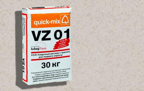 Кладочный раствор QUICK-MIX VZ 01 . B, цвет бежевый