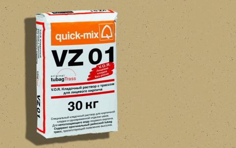 Кладочный раствор QUICK-MIX VZ 01 . I, цвет коричневый