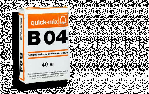 Смесь для выравнивания пола QUICK-MIX B 04, цвет серый