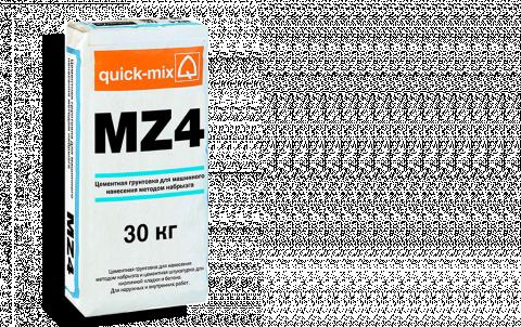 Штукатурка QUICK-MIX MZ 4, цвет серый